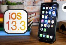 تصویر از تغییرات ios 13.3
