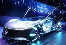 تصویر از مرسدس بنز Vision AVTR برگرفته از فیلم آواتار