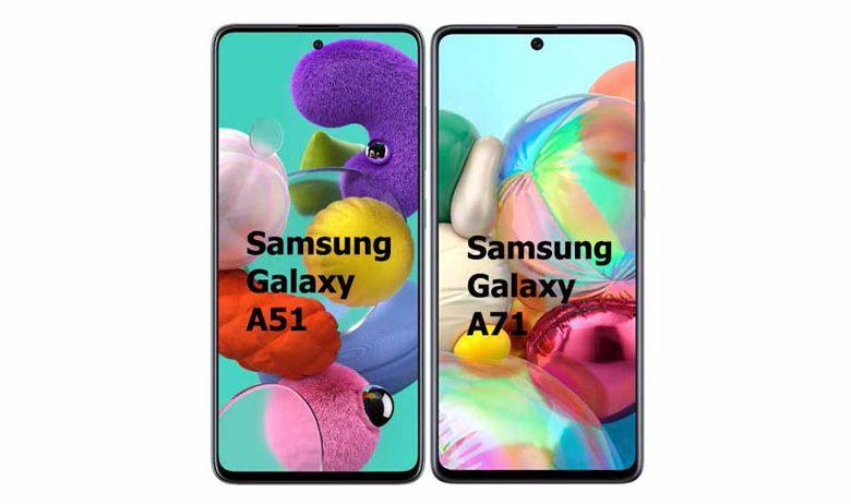 گوشی های گلگسی A51 و A71 از ٢٧ دی ماه وارد بازار ميشوند