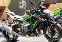 تصویر از موتورسیکلت کاوازاکی Kawasaki Z H2