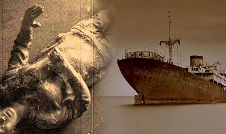 ماجرای کشتی هلندی اس.اس اورنگ مدان