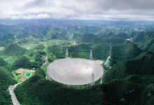 تصویر از تلسکوپ FAST چین برای کشف حیات فرازمینی