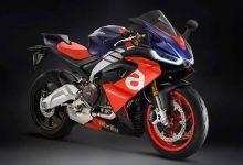 تصویر از موتورسیکلت Aprilia RS660 در ماه May رونمایی میشود