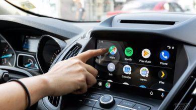 تصویر از Android Auto به دهها کشور در اروپا ، آفریقا و آسیا گسترش می یابد