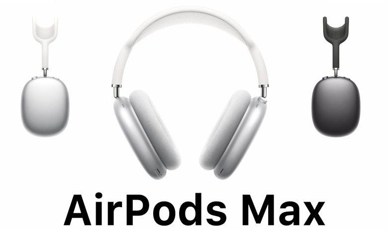 AirPods Max : هدفون 549 دلاری اپل را میتوانید پیش خرید کنید