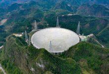 تصویر از تلسکوپ بزرگ FAST چین به روی ناظران بین المللی باز می شود